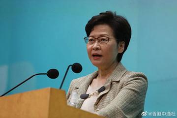 豁免检疫群组安排将会取消,力争通关|香港爆发致命病菌,79人感染7人死亡缩略图